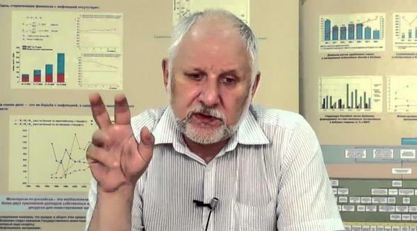 Продажные эксперты: Сулакшин, Богдасаров и их компания