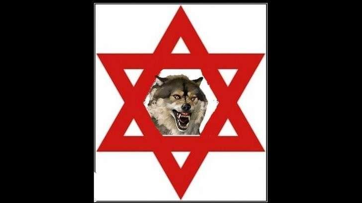 Откровения Эдуарда Ходоса: «Еврейская охота – огонь и ярость»