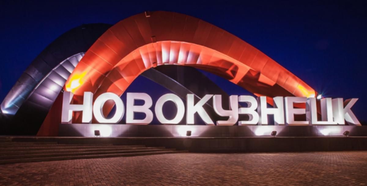 В Новокузнецке власти предложили горожанам самостоятельно выбрать дороги для ремонта