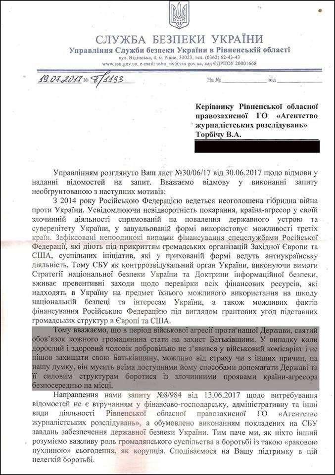 На Украине идёт эпическое сражение между антикоррупционными титанами