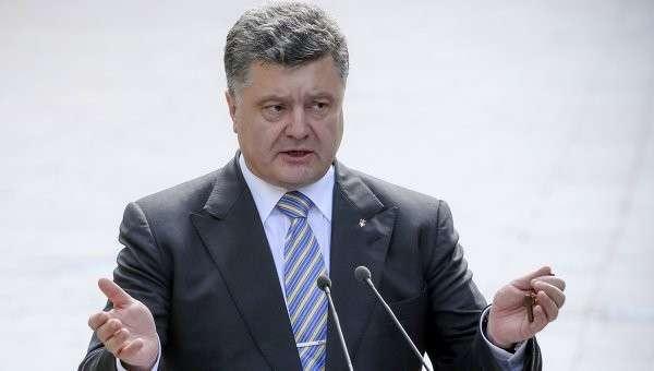 Откройте глаза: Путин, Восточная Украина и старый мировой порядок