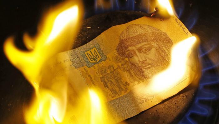 Сигнал киевской хунте: на Московской бирже перестали торговать украинской гривной