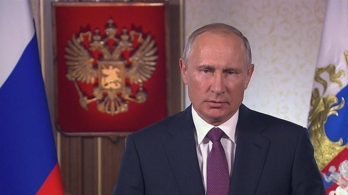 Обращение Владимира Путина корганизаторам, участникам и гостям форума «Армия-2017»