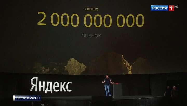 «Яндекс» в Рунете постепенно «импортозамещает» всемогущего Google