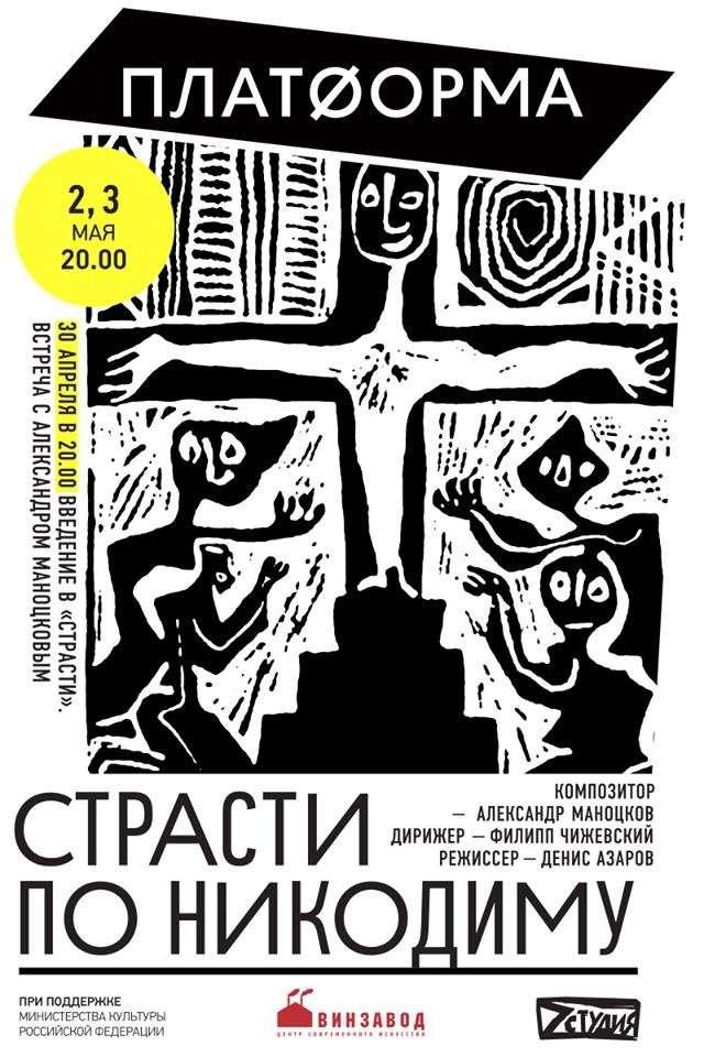 Кирилл Серебренников – жуликоватый повелитель навозных мух (18+)