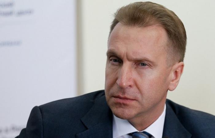 Зачем Шувалову параллельная валюта в России?