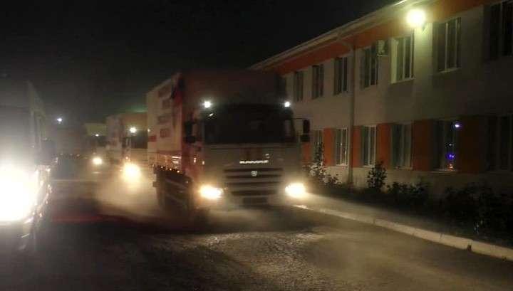 Донбасс: МЧС в 68-й раз отправило колонну гуманитарной помощи
