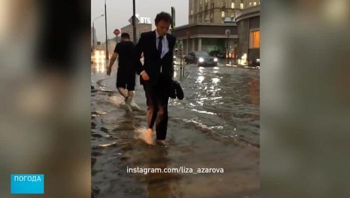 Погода в Москве и Центральной России: лето, до свидания!