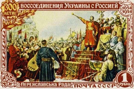 Россия восстановит свое единство с Украиной