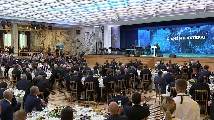 Владимир Путин выступил с речью на торжественном вечере, посвящённом Дню шахтёра