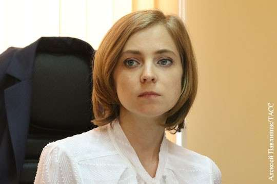 Учитель рассказал об «исторической» встрече с Натальей Поклонской