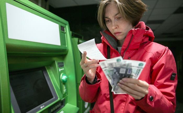 Герман Греф о росте доходов: лучше забыть, дорогие россияне