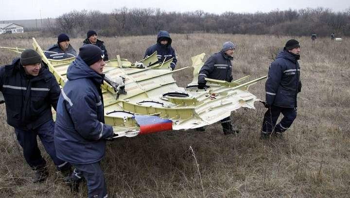 РФ передала Нидерландам доказательства невозможности уничтожения