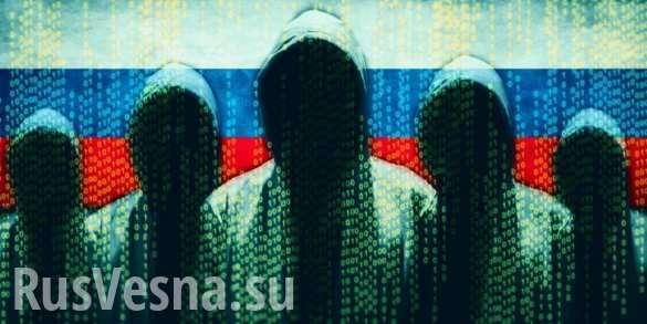 ВАЖНО: Сенсационное заявление офицеров спецслужб СШАорусских хакерах и выборах Трампа | Русская весна