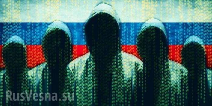 Сенсационное заявление офицеров спецслужб СШАорусских хакерах на выборах президента США