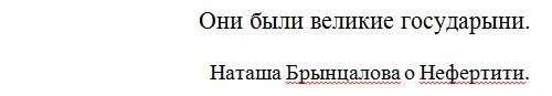Как в России пытаются «Матильдой» реставрировать монархию