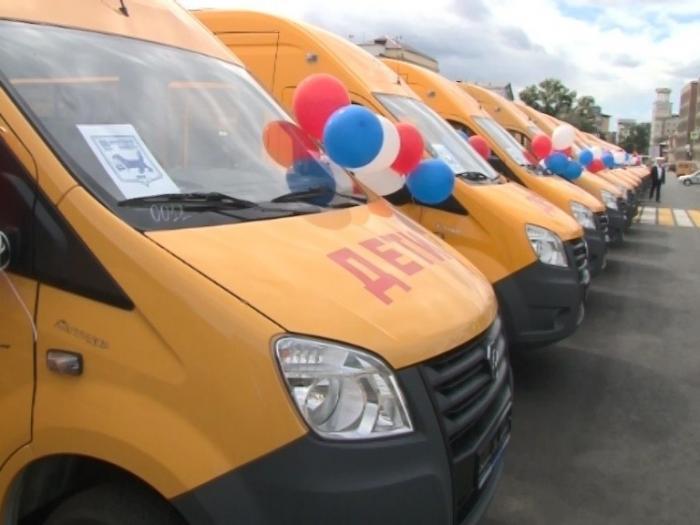 29 новых микроавтобусов переданы детским социальным учреждениям Иркутской области