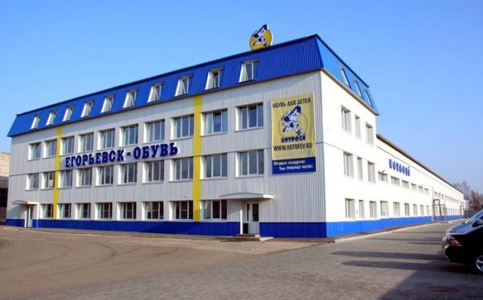 В России освоили новое производство детской обуви изсверхлегкого материала ЭВА