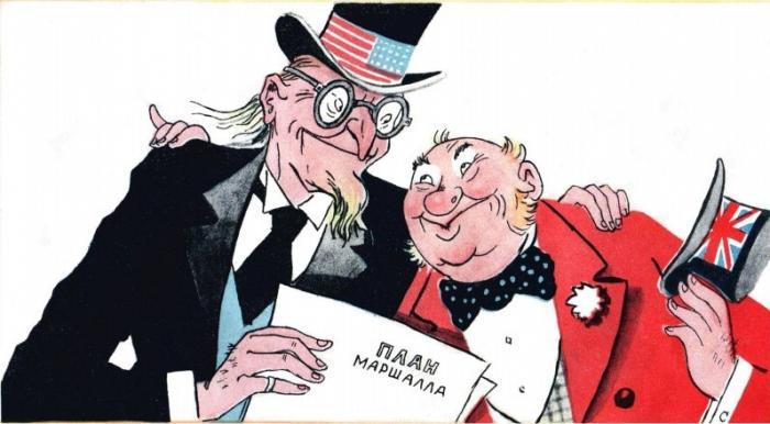 План Маршалла для Украины – очередная «евроморковка» для лохов