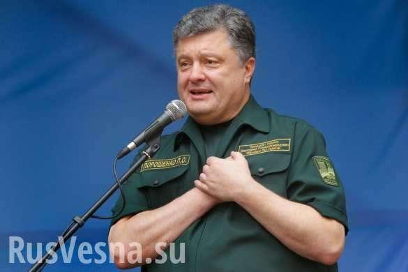 Поздравление Вальцмана дончанам «под аккомпанемент бомбовых ударов» – издевательство | Русская весна