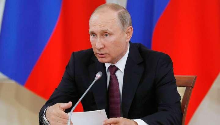 Владимир Путин прибыл в Будапешт на Чемпионат мира по дзюдо