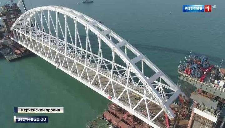 Уникальная операция: арка Крымского моста начала