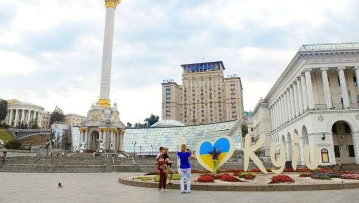 УкроХунта официально закрепит за Россией клеймо «страны-агрессора»