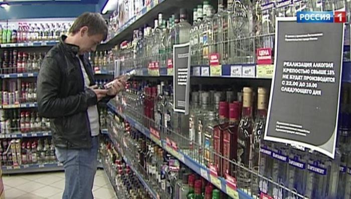 Минздрав РФ предложил не бороться с алкоголизмом, а зарабатывать на нём