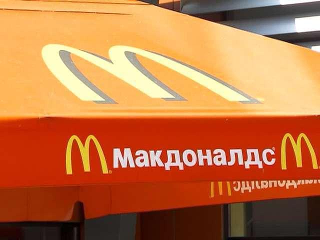 Роспотребнадзор закрыл «Макдоналдс» в Ставрополе
