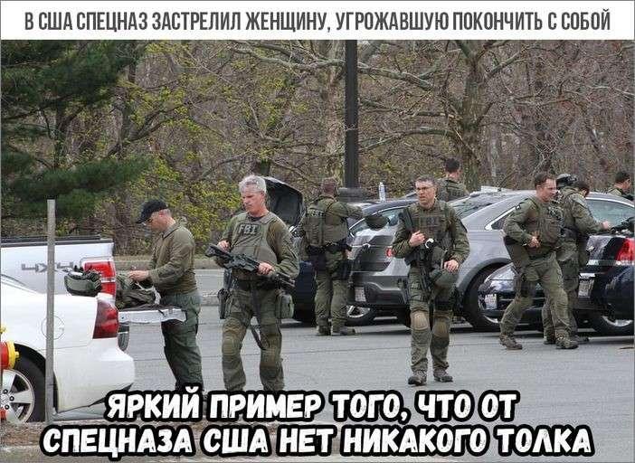 Юмор помогает нам пережить смуту: вирус Петя бесчинствует на Украине
