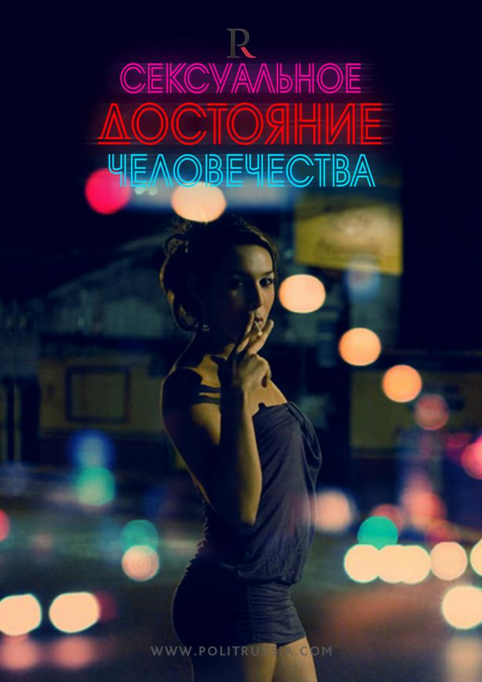 Каждая четвёртая проститутка Европы - родом из Украины