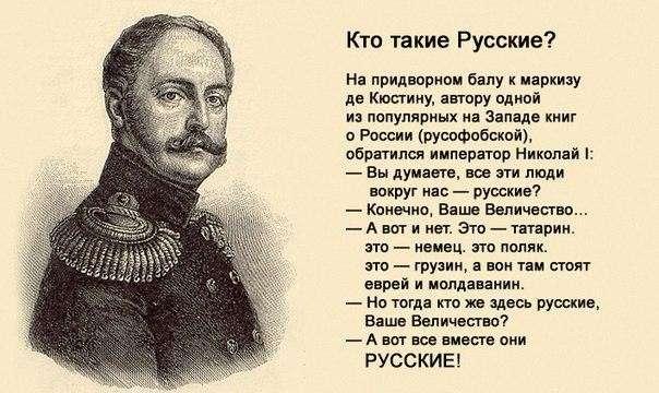 Русский и русскоязычный. Пора перестать стесняться самих себя!