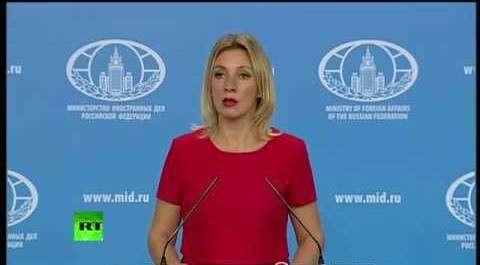 Брифинг официального представителя МИД России Марии Захаровой 31.08.2017