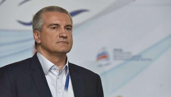 Сергей Аксёнов назвал соседние районы Украины «рассадником экстремизма»