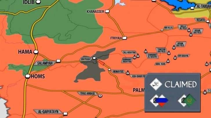 Сирия: ИГИЛ заявило об убийстве двух российских солдат