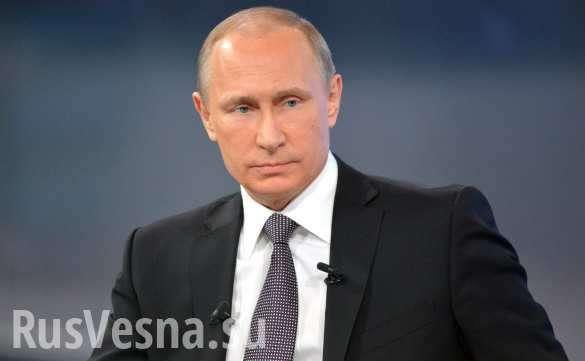 Владимир Путин опубликовал программную статью к саммиту БРИКС | Русская весна
