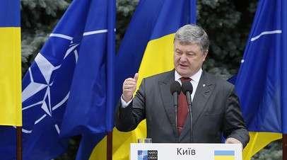 1 сентября вступает в полную силу соглашение об ассоциации Украины с Европейским союзом