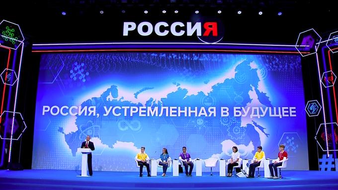 Владимир Путин провёл Всероссийский открытый урок «Россия, устремлённая в будущее»