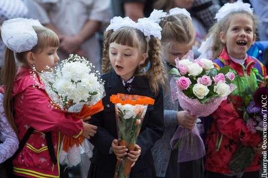 Россия: новый учебный год страна встречает с 76 новыми школами