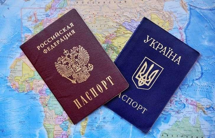В России упростили порядок получения гражданства РФ для жителей Украины