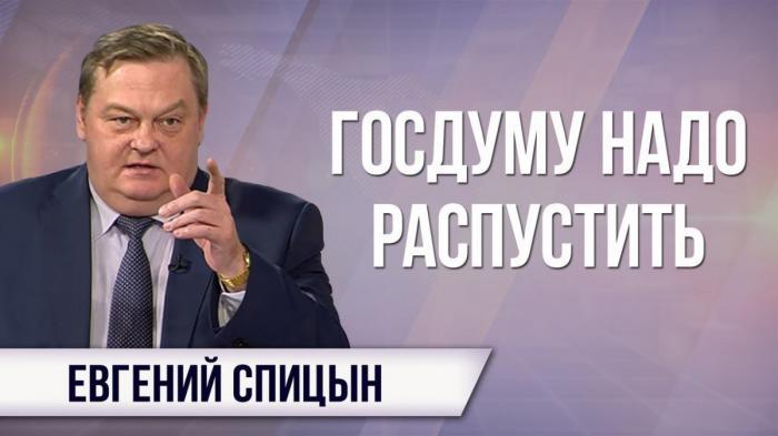 Авгиевы конюшни российского образования надо срочно чистить. Евгений Спицын