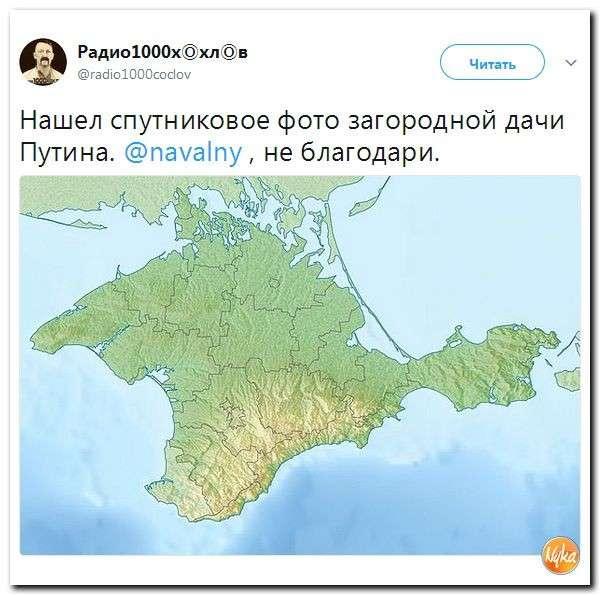 Юмор помогает нам пережить смуту: русских дипломатов не победить!