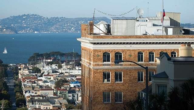 США: в генконсульство России в Сан-Франциско направили инспектора-эколога