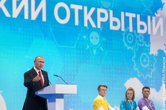 Урок Владимира Путина: России нужен прорыв, иначе нас сомнут
