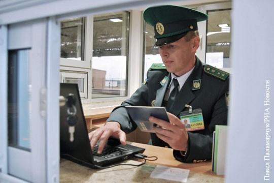 Киевской хунте: «почти визовый режим» приведет лишь к переезду украинцев в Россию