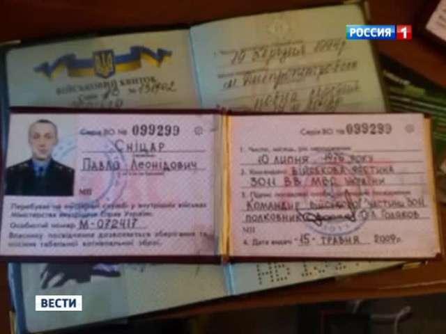 Народный суд для участников АТО: ополченцы соберут досье на тех, кто бомбил Донецк