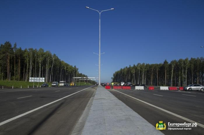 Южную часть кольцевой автодороги открыли в Екатеринбурге