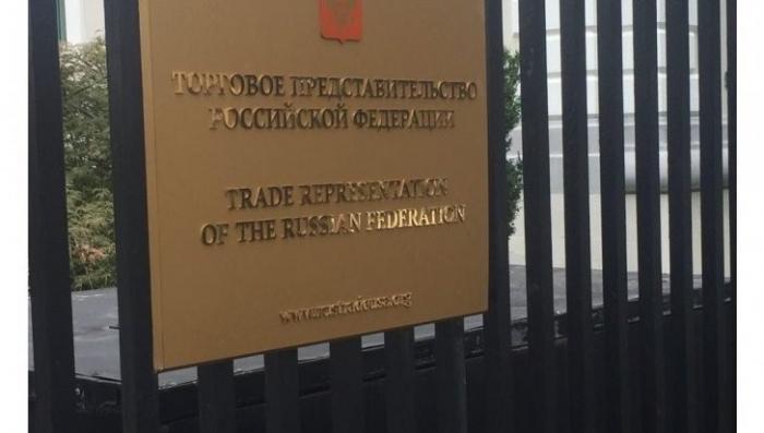 МИД России опубликовал видео обыска генконсульства в Сан-Франциско