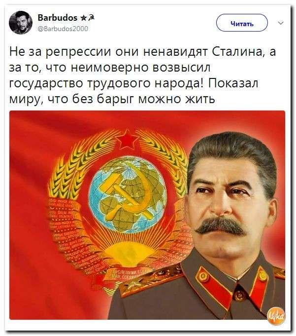 Юмор помогает нам пережить смуту: Сталин не одобряет