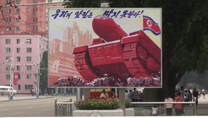 Южная Корея ускорит размещение американской ПРО, чего и добивались США